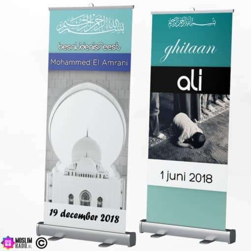 MoslimKado Banner Thumbnail Webshop Besnijdenis